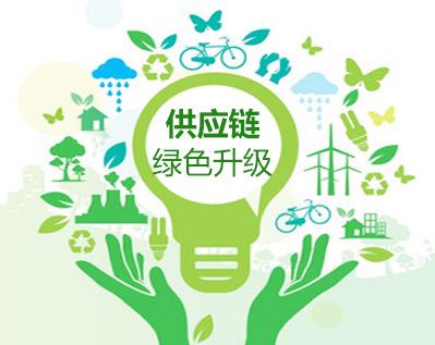 Green MES绿色生产管理系统